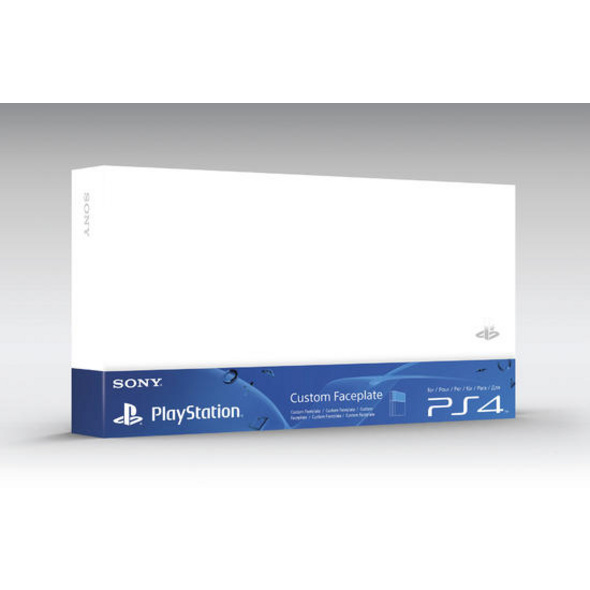 PS4 HDD Cover white